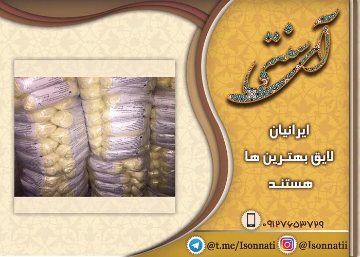 خرید نوره اسلامی عمده در اصفهان