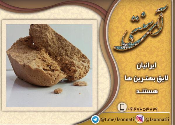 قیمت شکر سرخ در بازار ایران و انواع آن