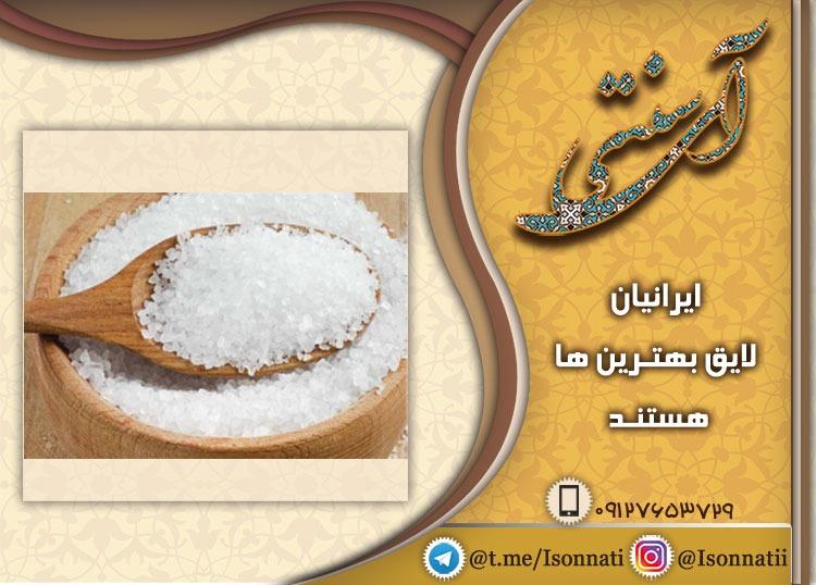 ویژگی ها و خواص نمک طبیعی معدنی