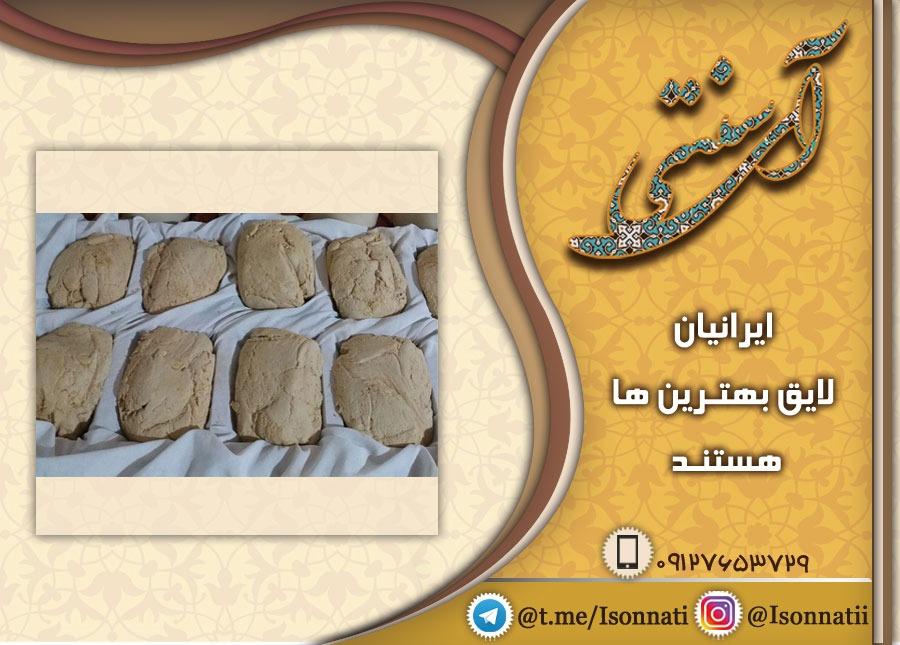 خواص شکر سرخ خمیری در طب اسلامی