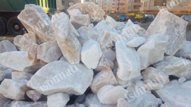 تهیه سنگ و نمک خوراکی از کارخانه تولید نمک
