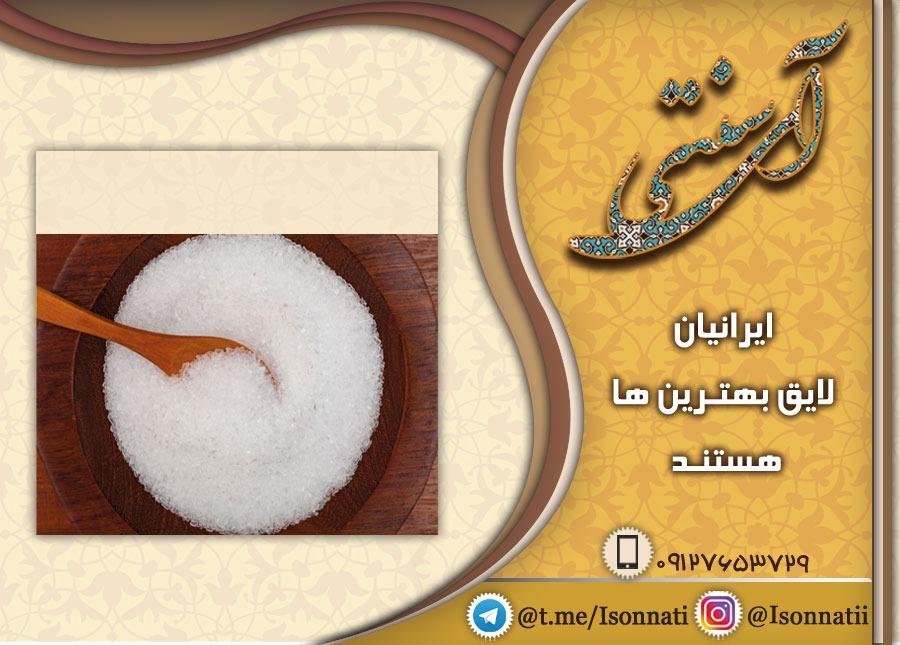 فواید و مضرات مصرف خوراکی سنگ نمک