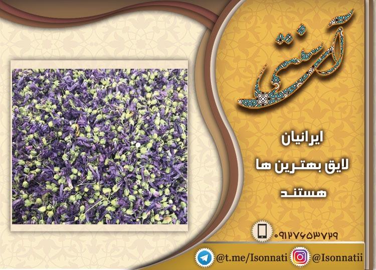 کیفیت و قیمت هرکیلو گل ختمی خشک شده