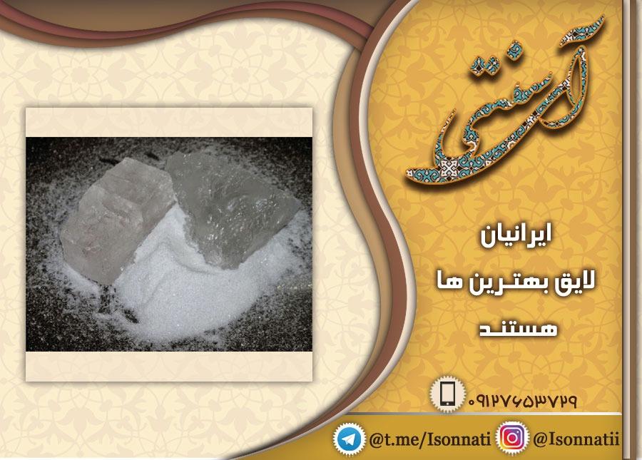 پودر سنگ نمک خوراکی از کجا بخریم؟