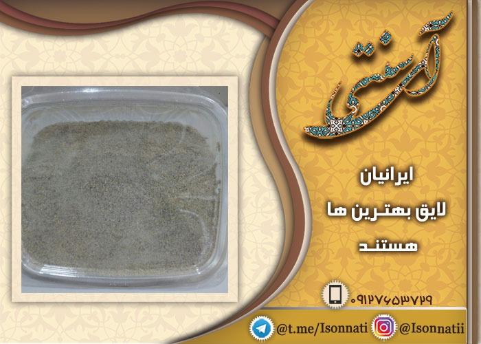 خرید پودر گل ختمی و معرفی مصارف آن