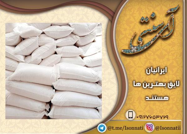 قیمت هرکیسه نمک ۲۰ کیلویی معدنی