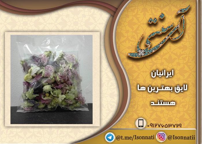 فروش عمده گل ختمی خشک شده بسته بندی