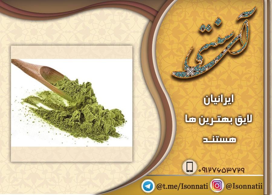 طبع حنا در طب اسلامی با کدام مزاج سازگاری دارد؟