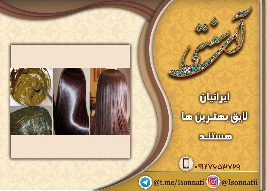 انواع حنای رنگی برای مو و ناخن