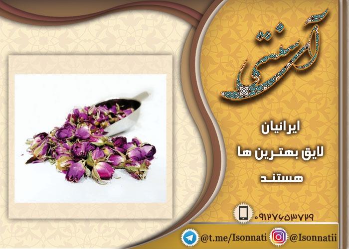 انواع مدلهای گل محمدی مناسب برای شامپو
