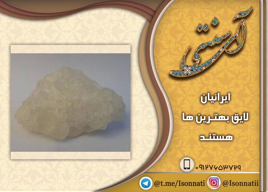 نکات مهم خرید سنگ نمک کوهستان