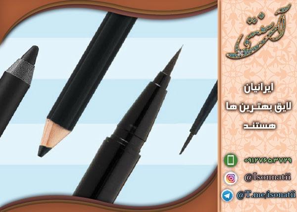 فروش عمده خط چشم مدادی گیاهی طبیعی در چند رنگ مختلف