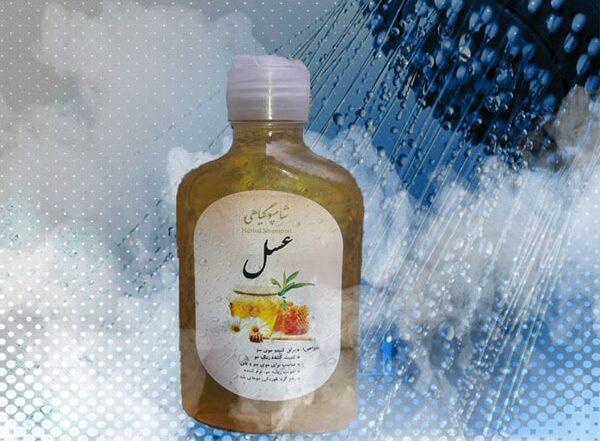 شامپوی عسل ارگانیک درجه یک با قیمت روز در فروشگاه اینترنتی