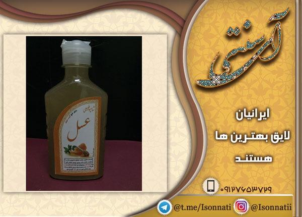 قیمت شامپوی عسل در بازار
