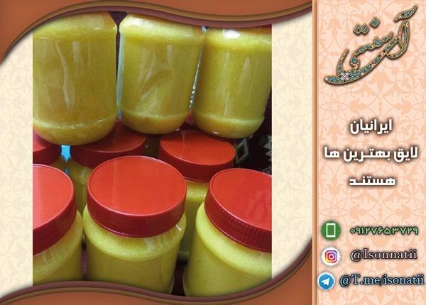تهیه روغن شحم گاو سالم تازه بهداشتی خرید از سایت اینترنتی