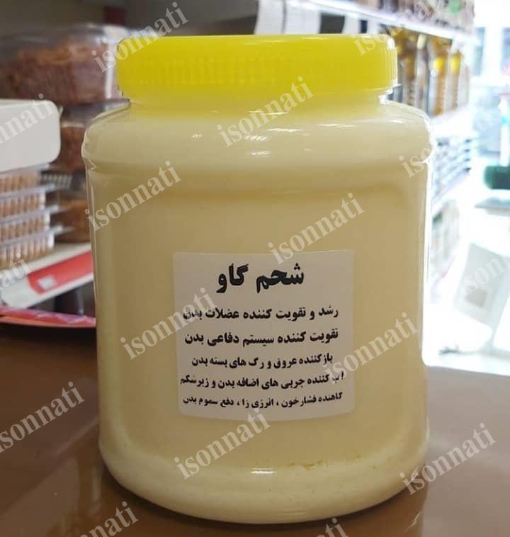 خرید عمده روغن شحم چربی خون اصل | طبیعی | بدون بو