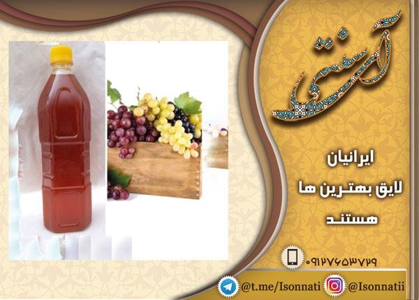 قیمت سرکه انگور ارگانیک در بازار