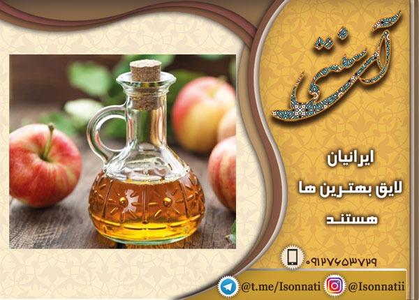مشخصات ظاهری سرکه سیب طبیعی