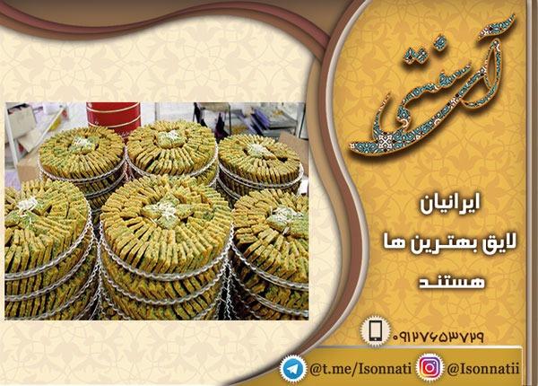 خرید سوهان قیمت مناسب و ارزان