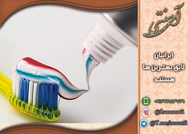 خرید بهترین خمیر دندان ارگانیک ایرانی بدون فلوراید با قیمت مناسب