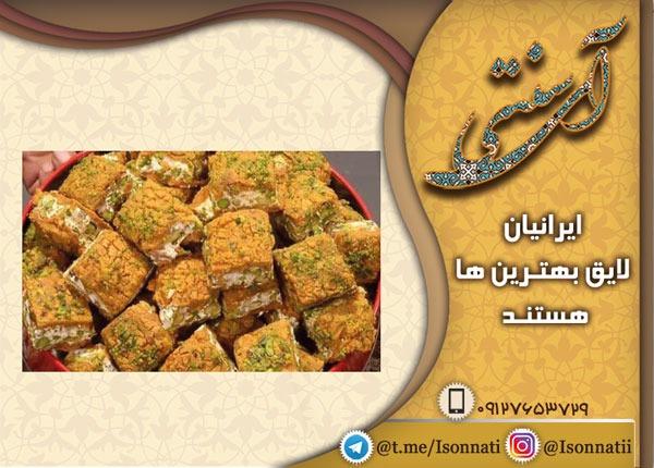 سوهان رژیمی فاقد شکر بدون ضرر