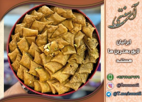 قیمت خرید سوهان لقمه ای قم در انواع مختلف با کیفیت بالا