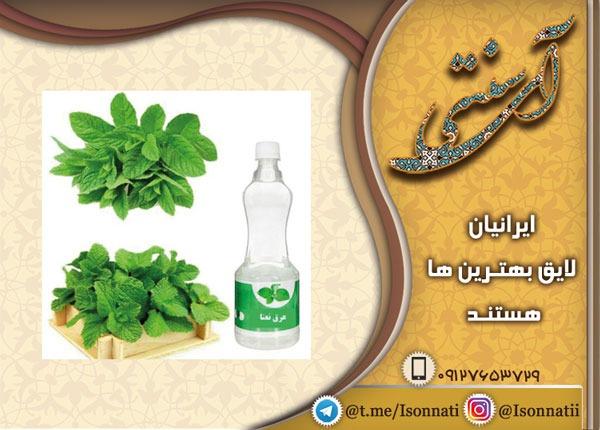 ویژگی های عرق نعنا سبز دارویی