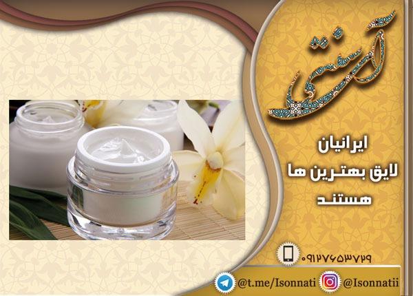 کرم سفید کننده فوری پوست با مواد طبیعی