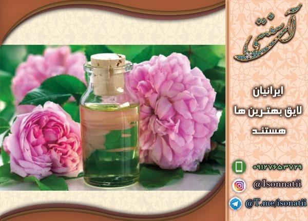 سایت فروش گلاب 30 درصد سنتی درجه یک با قیمت روز
