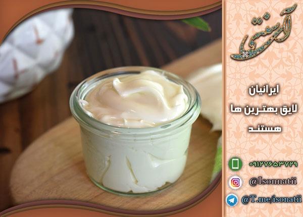 فروش کرم روشن کننده گیاهی کاملا ارگانیک مناسب برای انواع پوست