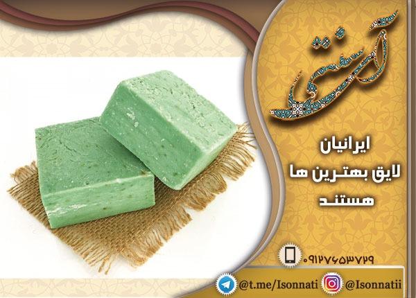خرید صابون جعفری با قیمت مناسب