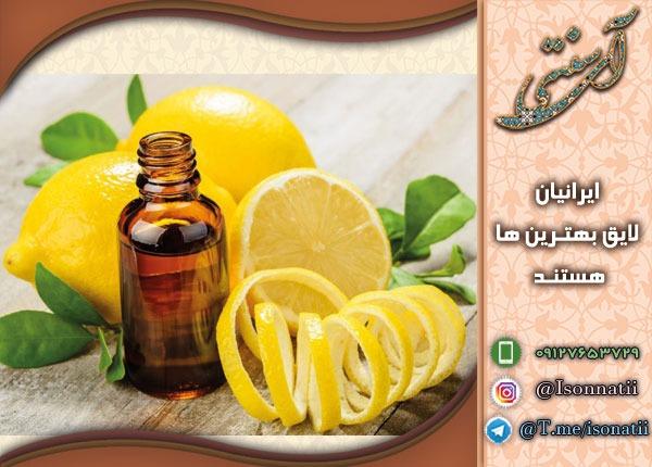 روغن گیاهی لیمو خالص با قیمت مناسب را از کجا خریداری کنیم؟