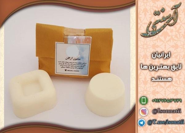 فروش عمده صابون آرگان اصل و درجه یک با ارزانترین قیمت