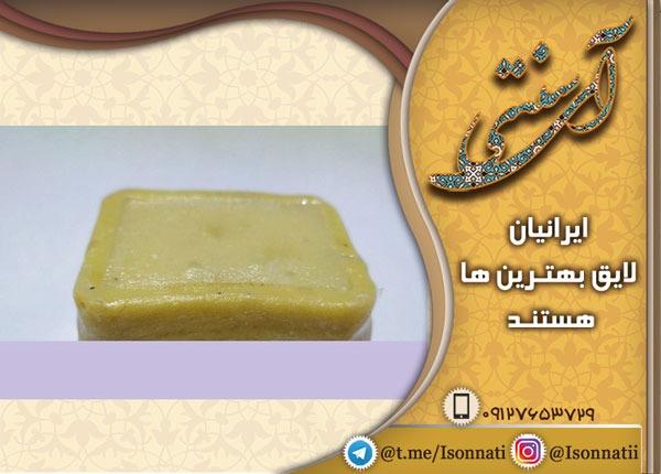 استفاده از صابون ارگان برای مو