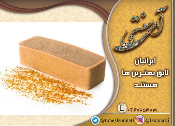 مشخصات صابون زردچوبه دست ساز و اصل