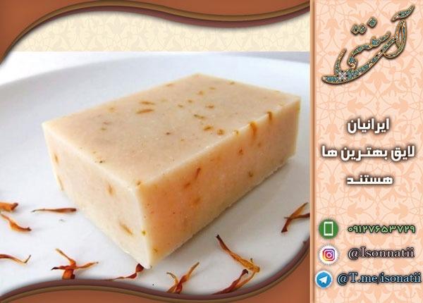 قیمت خرید صابون گیاهی زعفران با خواص فوق العاده برای پوست