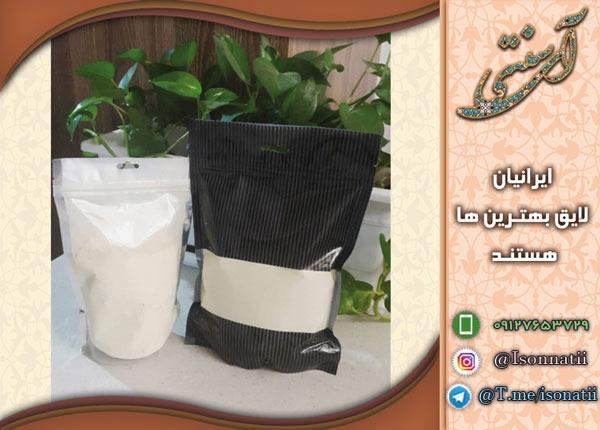 فروش نوره کیلویی گیاهی زرنیخ دار به قیمت عمده در بازار